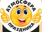 логотип праздник всем чебоксары