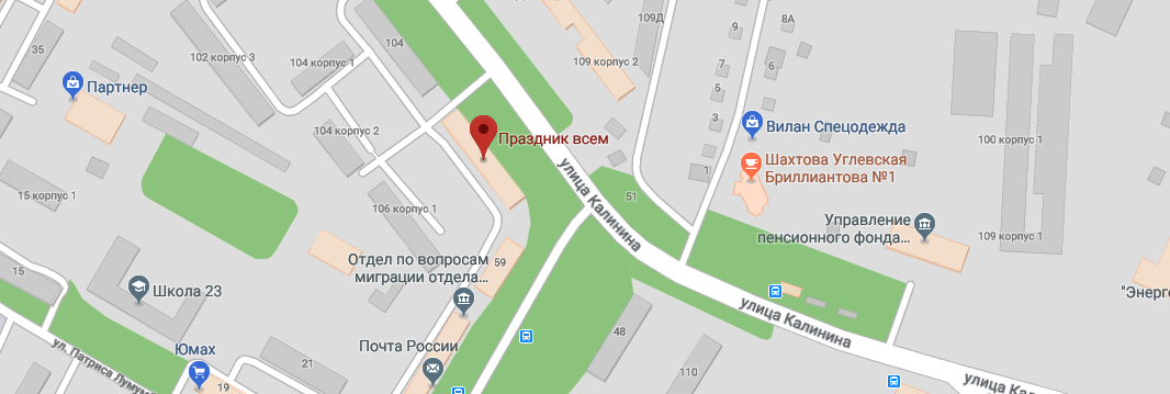 адрес на карте магазин Прадник Всем