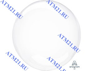18/45см Кристалл Clear Bubble Пузырь воздушный шар 1 шт