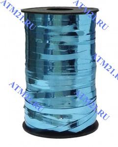 Лента металлизированная (0,5 см x 250 м) Голубой