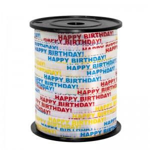 Лента (0,5 см*228,6 м) Happy Birthday, 1 шт