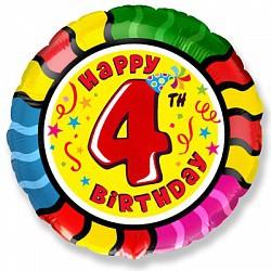18'' круг happy birthday 4 года