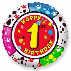 18'' круг happy birthday 1 год