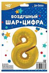 40'' цифра 8 золото