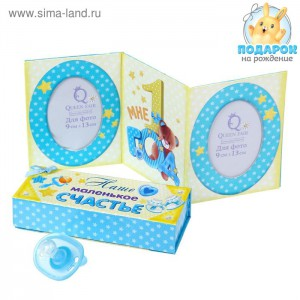набор для новорожденного наше маленькое счастье