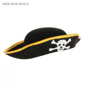 пират детская каемка