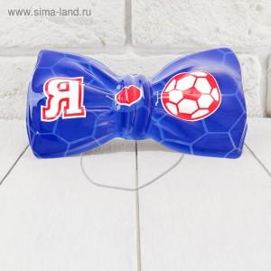 бант я люблю футбол
