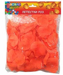 лепестки роз оранжевые 30гр