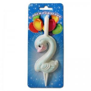 свеча цифра-зверюшки 2 лебедь