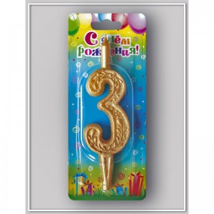 свеча цифра 3 золотой узор