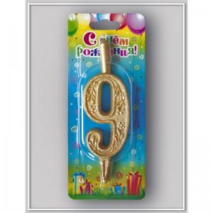 свеча цифра 9 золотой узор