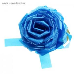 бант роза синий