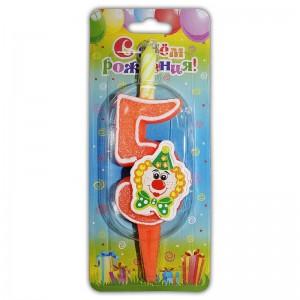свеча цифра 5 клоун